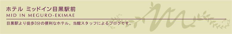 title_03.jpg